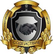 """Коллекторский Центр """"Содействие"""" г. Тверь — 8 (4822) 75-11-40 Коллекторское агентство"""